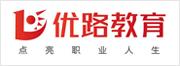 2019年汕尾市一级消防工程师准考证打印时间和打印网址(狗万app苹果_狗万提现最低标准_狗万代理怎么分红发布)