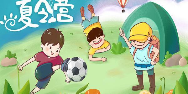 北京儿童心理学教育培训