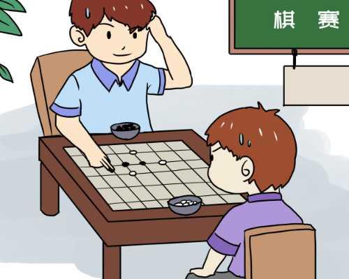 广州国际象棋培训班多少钱?