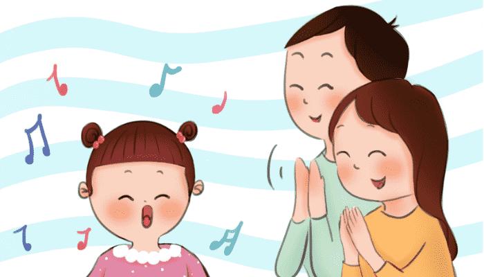 福田幼儿增高中心
