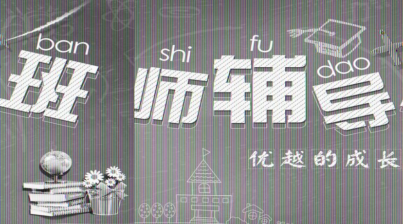 深圳专业少儿英语培训课程