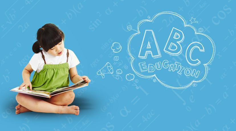 新概念英语少儿语法培训