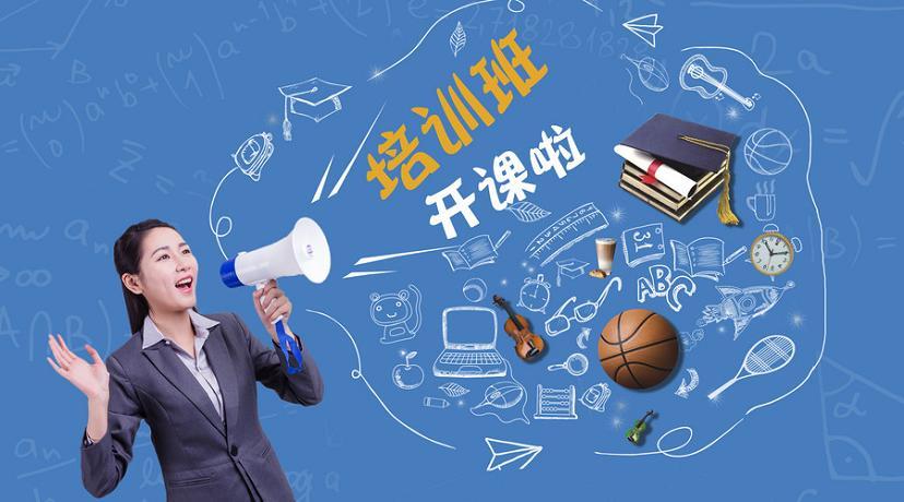 深圳商务英语训练班
