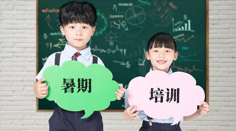 天津英语口语培训班排名