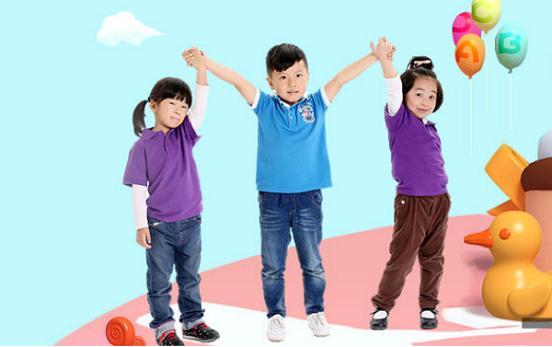 重庆AP春季学习班