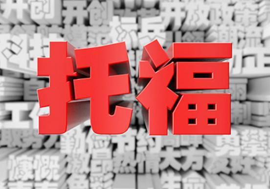 北京商务英语培训业余班