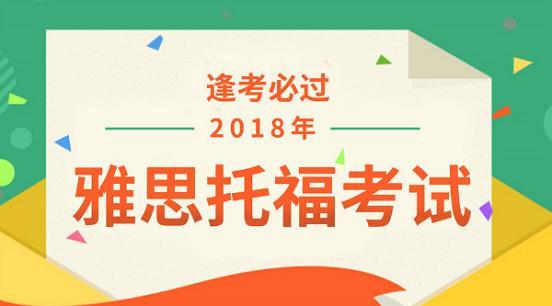 武汉ACT春季培训班