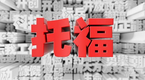 上海零基础公共英语培训课程