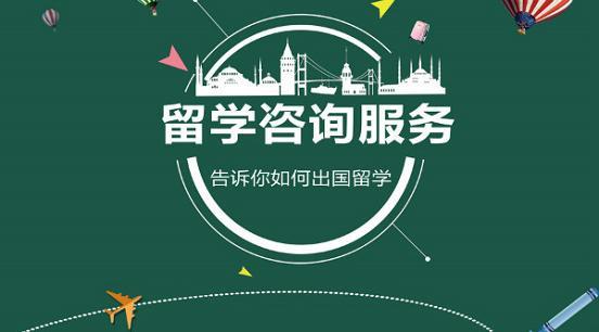 重庆周末托福辅导学校