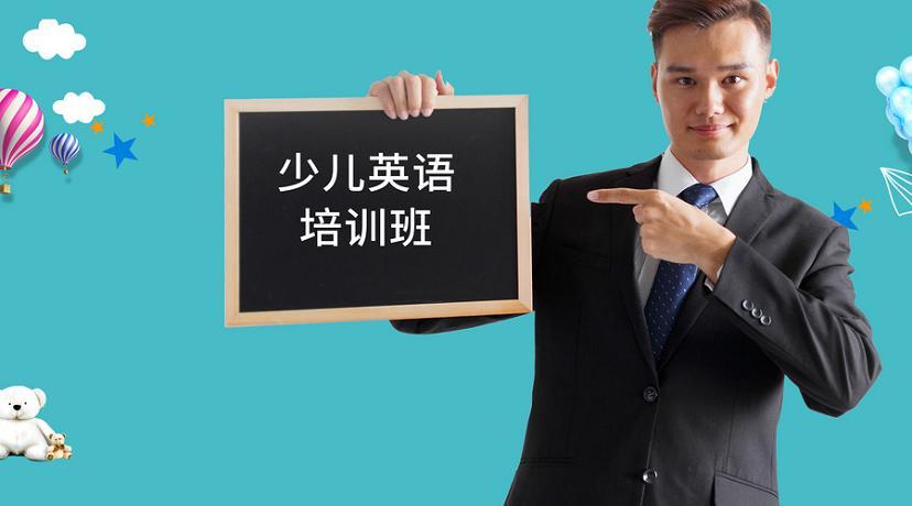 广州哪里有雅思培训