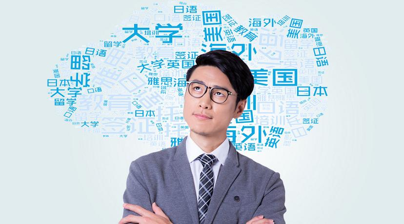 上海公共英语课程培训