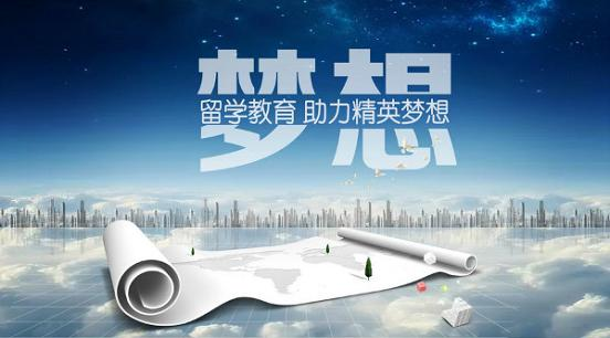 上海新概念英语培训点