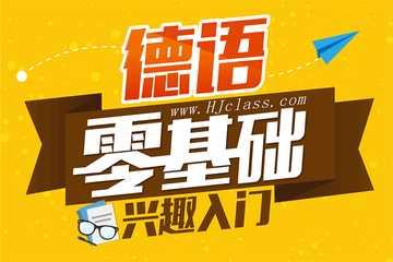 上海专业日语在线培训哪个好?