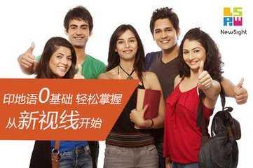 南京十大日语培训机构