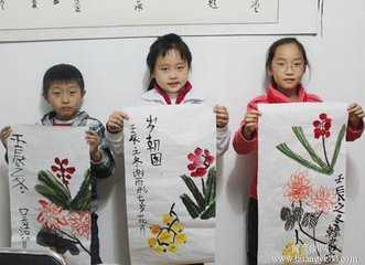 上海欧风寒假意语培训中心