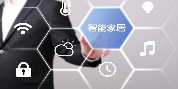 深圳前端开发工程师培训机构