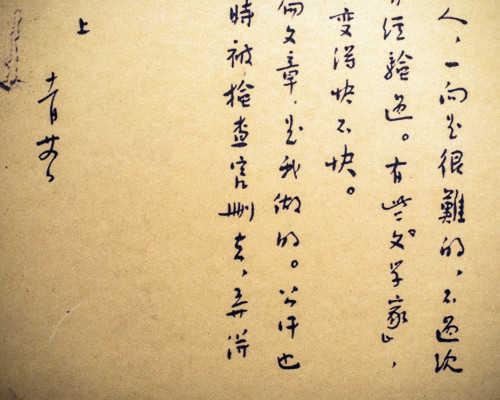 深圳少儿国学兴趣班-秦汉胡同国学34培训课程