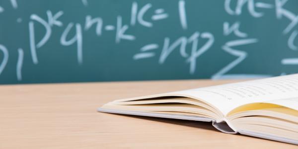 厦门康语语言发育迟缓康复训练班