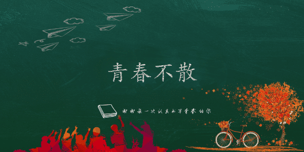 南宁中考培训机构