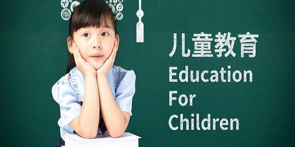 广州早教零基础培训机构