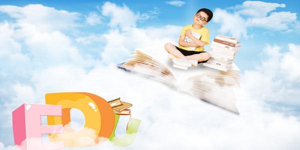 孩子记忆力法培训机构价格