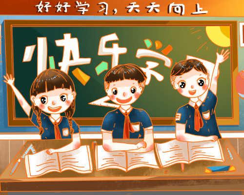 广州该去哪学早教