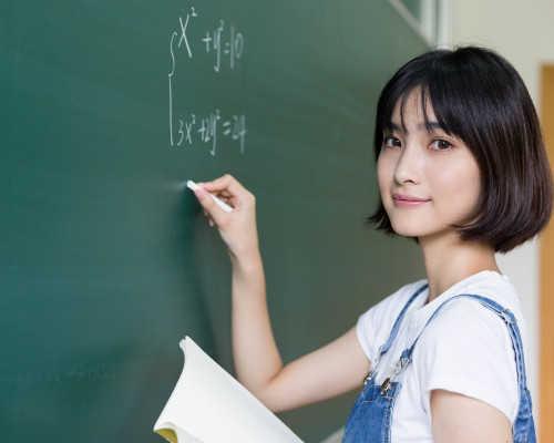 太原辰晨教育高考复读