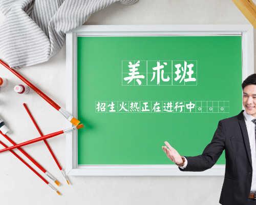 杭州天下文化艺考双十一优惠活动