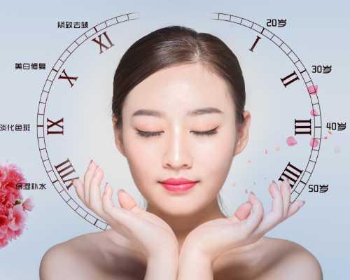 郑州专业化妆培训课程