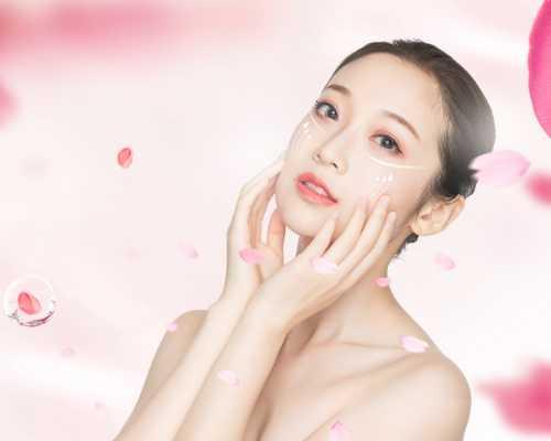 上海皮肤管理的产品
