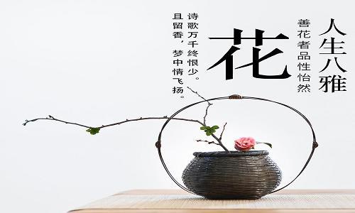 南京国画培训就业班