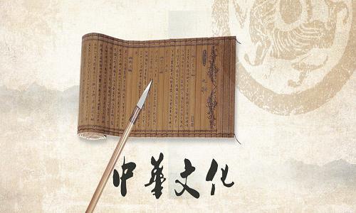 天津小学生硬笔书法培训基地