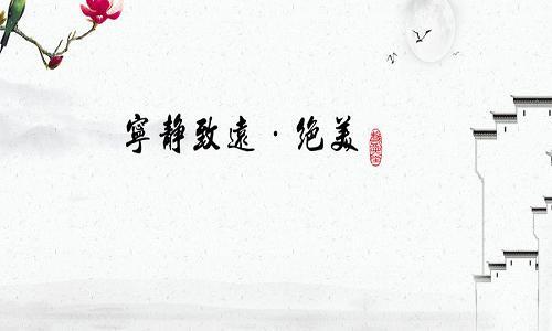 北京秦汉胡同围棋书法好不好?