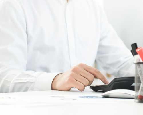 南京初级会计师考试培训排名