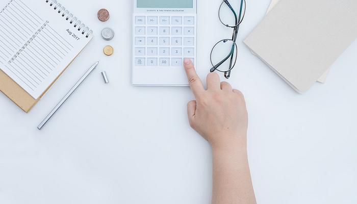 青岛仁和会计培训一般多少钱吗?