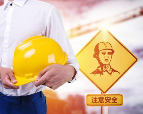 大连消防工程师报名培训