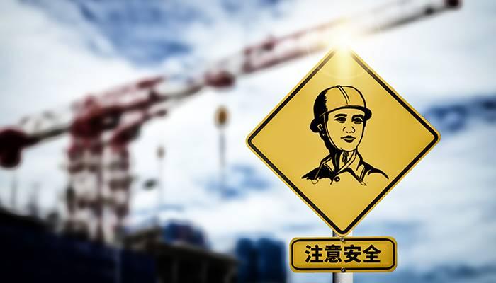 深圳土建专业监理工程师培训学校