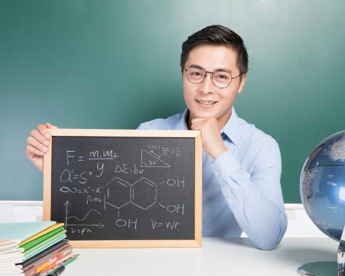 福州教师资格证师培训费用
