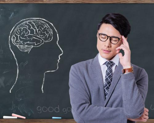 重庆教师资格培训班