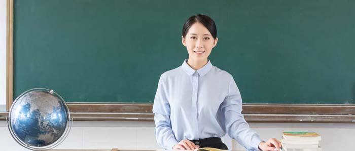 佛山幼儿教师资格证课程