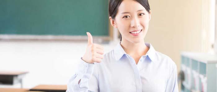 深圳法语教师资格证好考吗