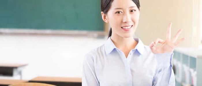 深圳声乐教师资格证好考吗