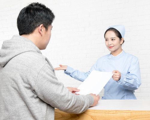 西安中建英才二级心理咨询师培训课程