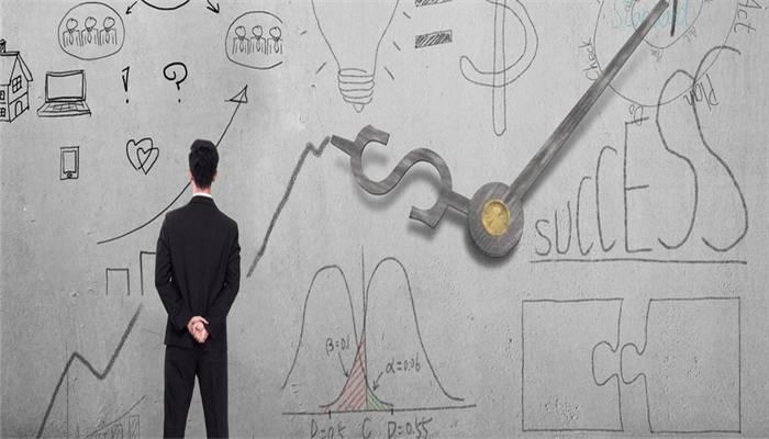 企业领导力培训课件