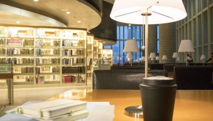 天津MBA培训中心报名学费