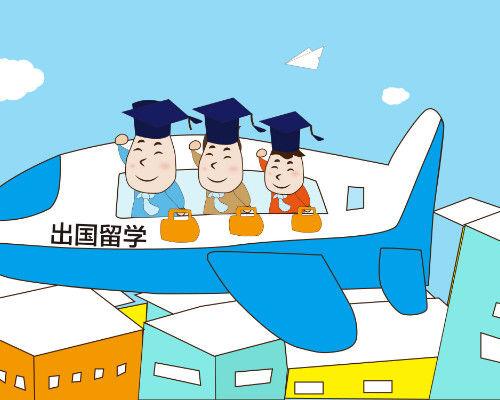 上海出国留学