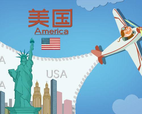 上海初中读美国留学
