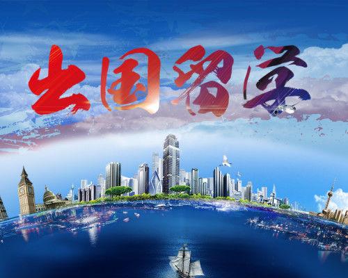 北京日本考研申请培训教程招生电话