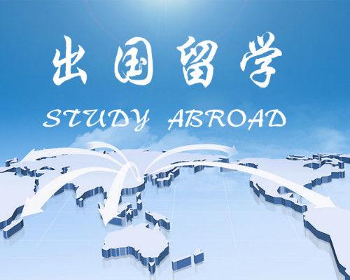 北京日本留学培训学校费用多少