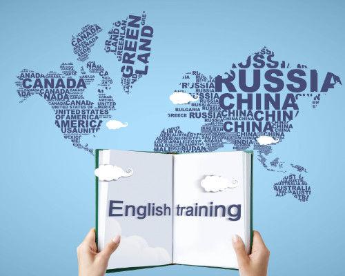 深圳留学英语培训机构